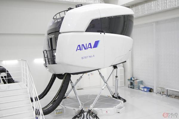 Large 210210 ana 03