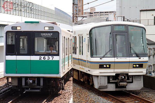 Large 210205 takaida 01