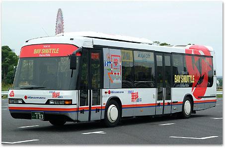Large 210204 odaiba 01