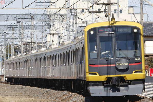 Large 210303 tokyu 01b