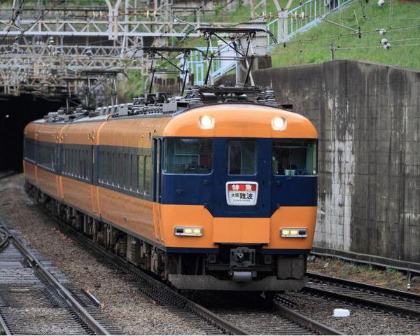 Large 210303 kintetsu 01