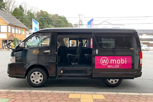 Large 210309 mobi 01 2
