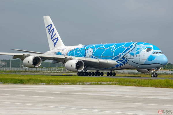 Large 210309 a38 01