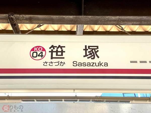 Large 210205 sasazuka 01
