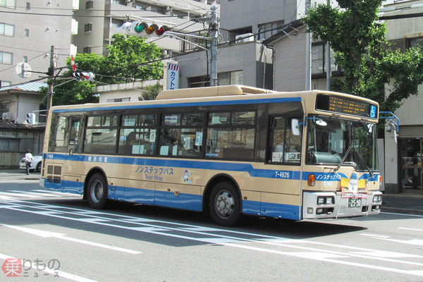 Large 210322 yokohama 01