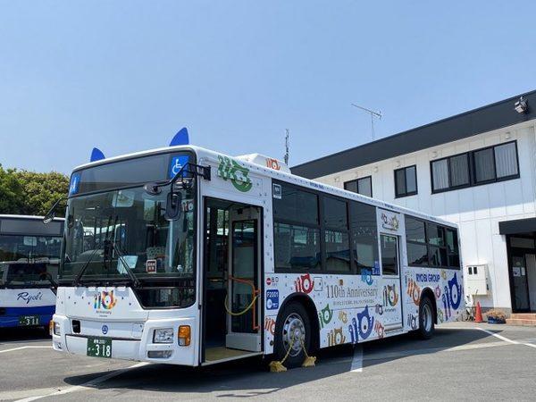 Large 210322 okayamabus 01