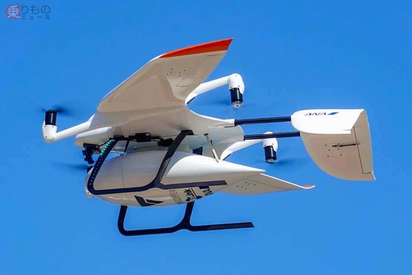 Large 210326 drone 01