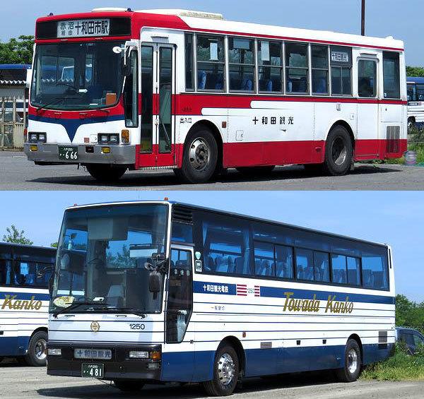 Large 210401 kokusai 01
