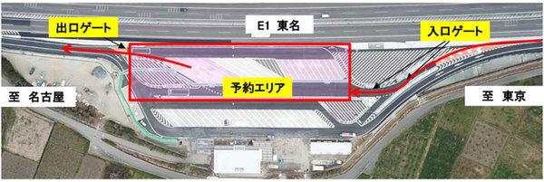 Large 210406 toyohashi 01
