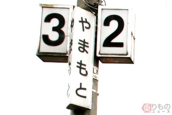 Large 200407 name 01