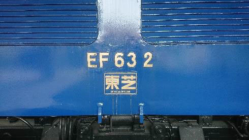 Large 210411 ef63 01