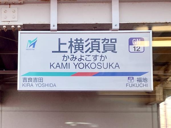 Large 210409 yokosuka 01