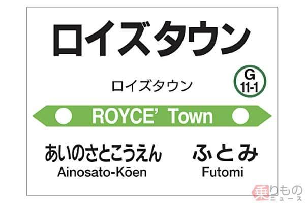 Large 200415 royce 01