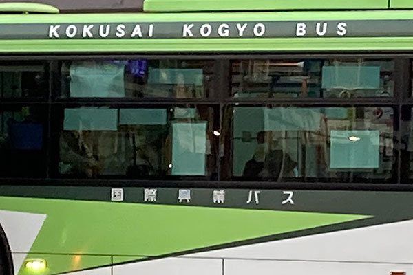 Large 210416 nishikawa 01