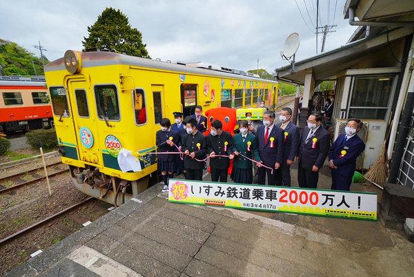 Large 210419 isumi 01