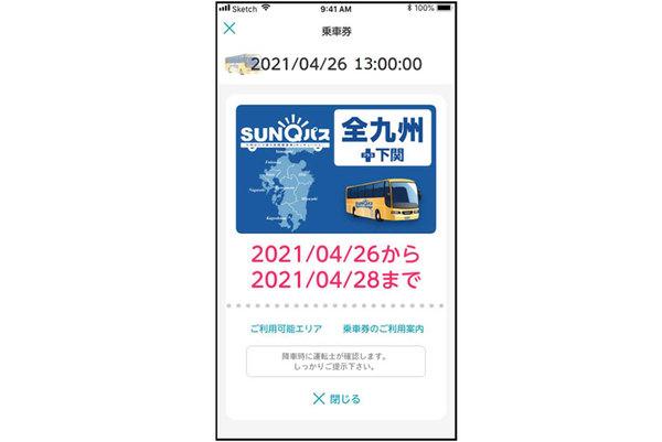 Large 210421 sunq 01