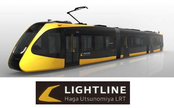 Large 210421 utsunomiya 01