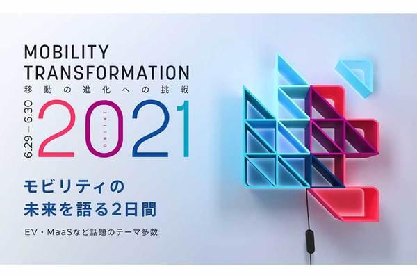 Large 210428 mobilitytransformationm 01