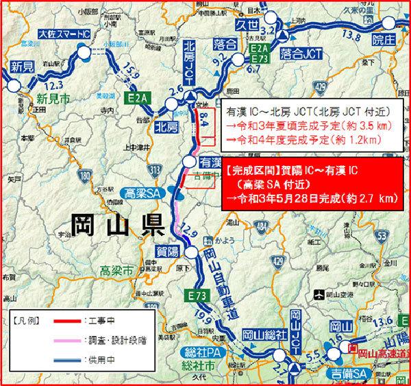 Large 210520 okayamado 01
