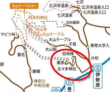 Large 210519 tanzawa 01