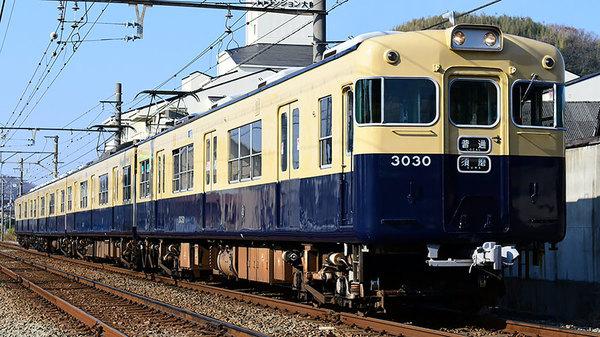 Large 210521 sanyo 01