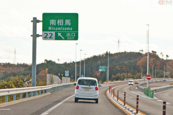 Large 210528 jobanhikaku 01