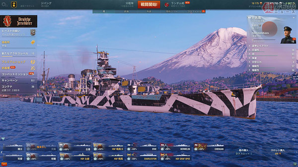 Large 210528 wows 03