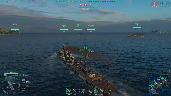 Large 210528 wows 07