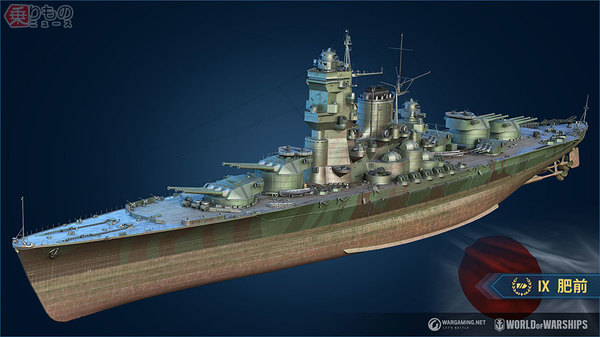 Large 210528 wows 013
