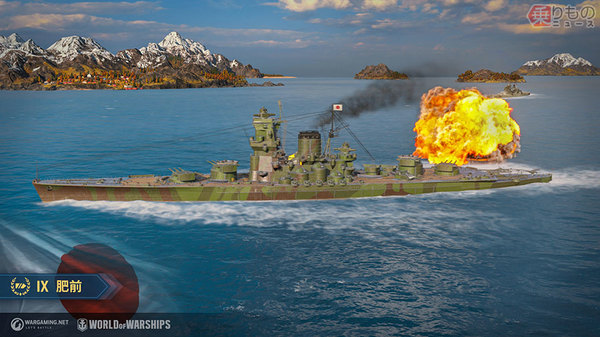 Large 210528 wows 014