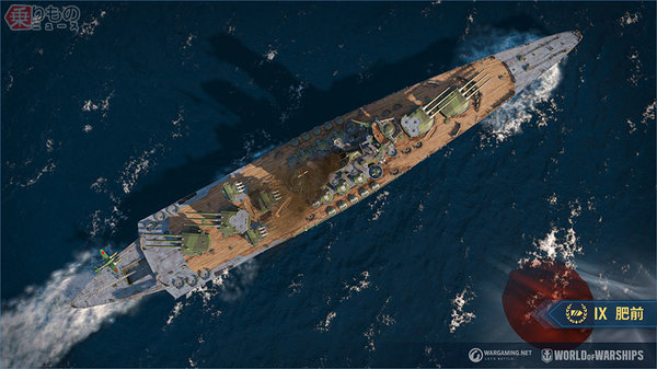Large 210528 wows 015