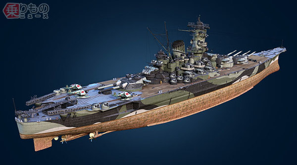 Large 210528 wows 017