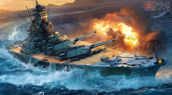Large 210528 wows 018