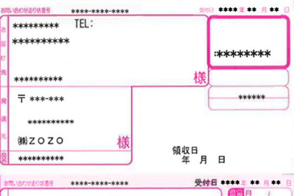 Large 210531 fuseji 01