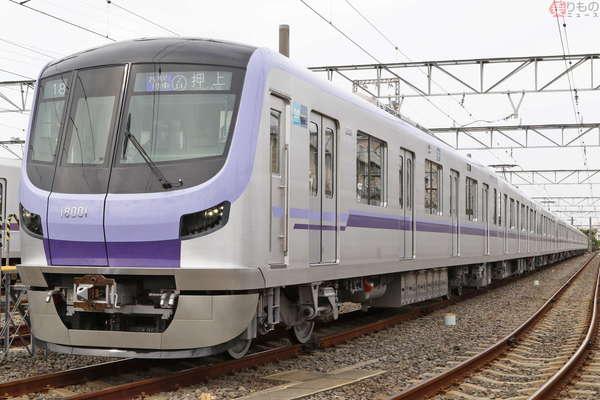 Large 210604 metro 01