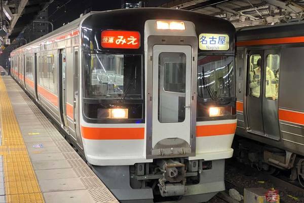 Large 210602 nagoya 01