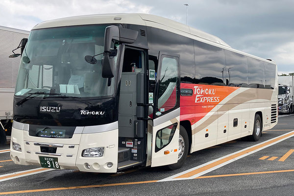 Large 210619 busshamei 01