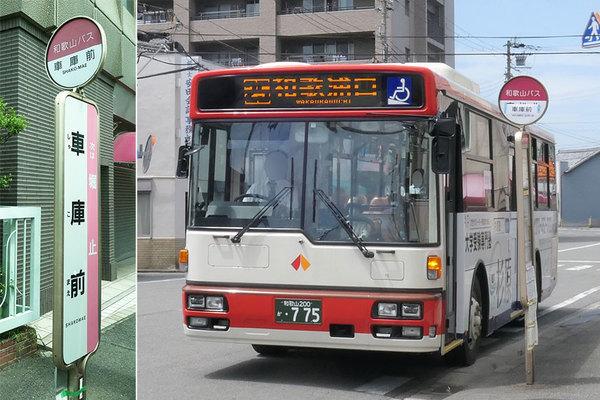 Large 210622 shakomae 01