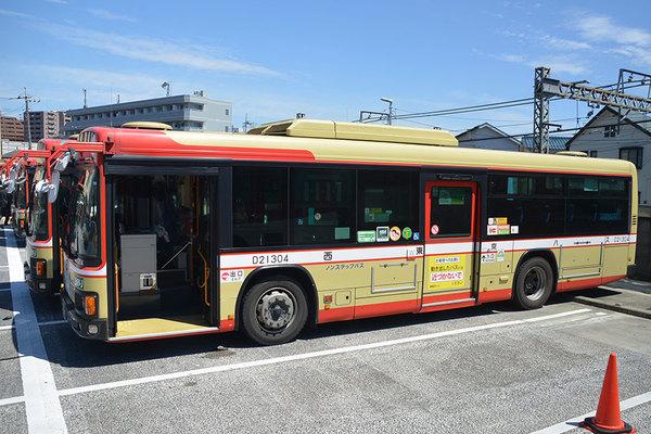 Large 210623 kimetsu 01