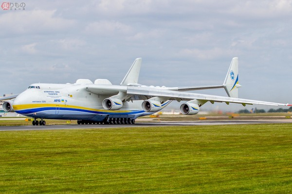 Large 210702 an225 01
