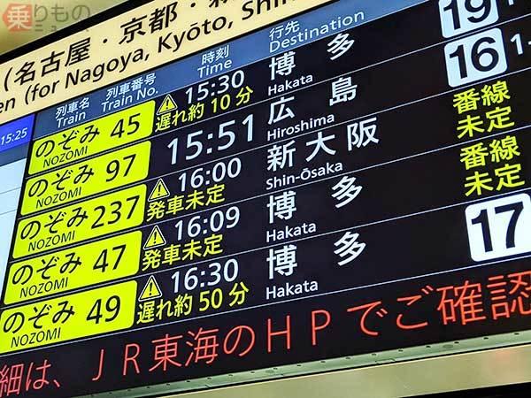 Large 210703 tokaido 01