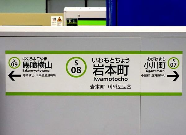Large 210709 iwamoto 01