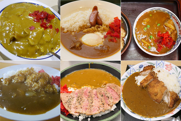 Large 210715 curry 01