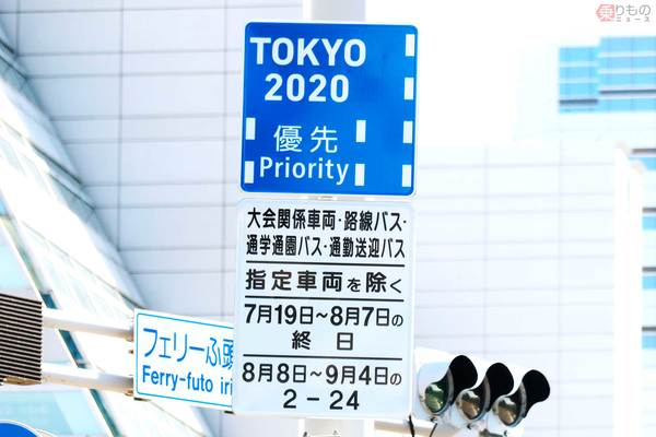 Large 210720 odaiba 01