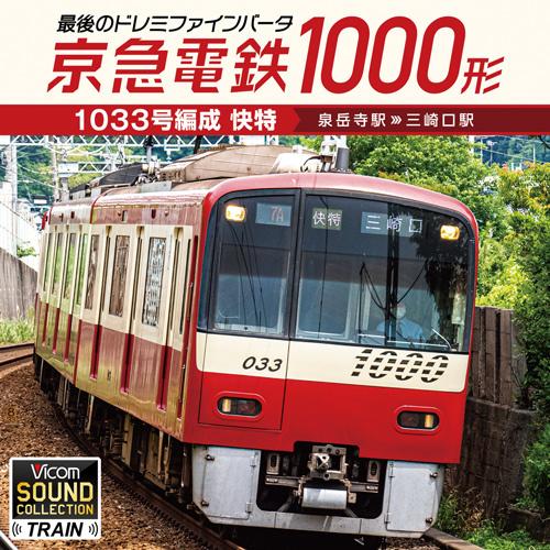 Large 210708 utau 01