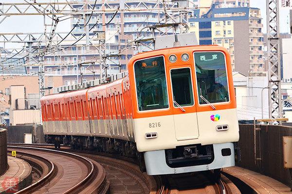 Large 210717 miyamizu 01