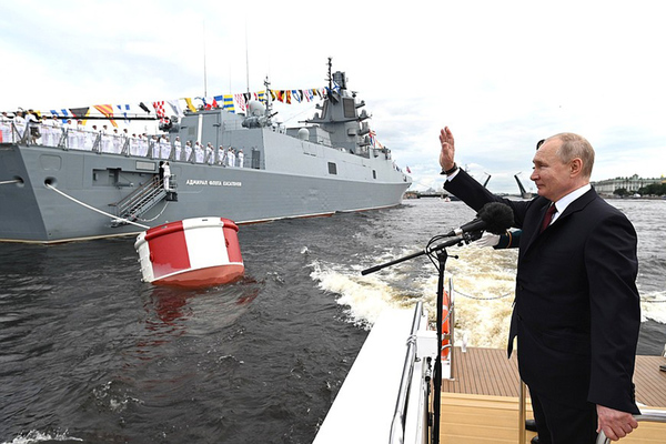 Large 210726 russiannavy 01