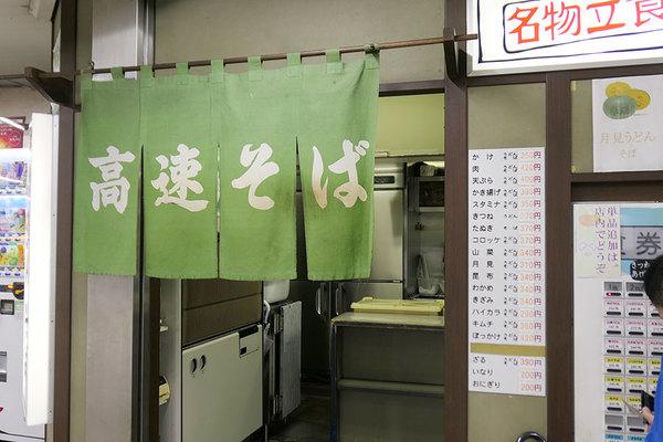 Large 210728 kosoku 01