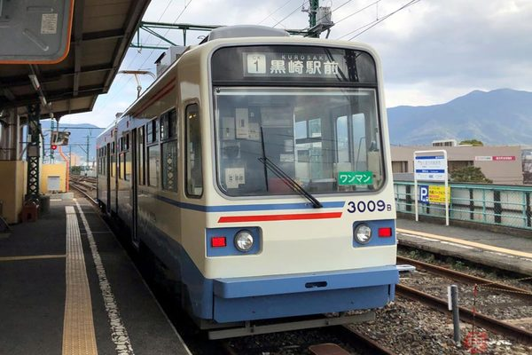 Large 210721 kurosaki 01
