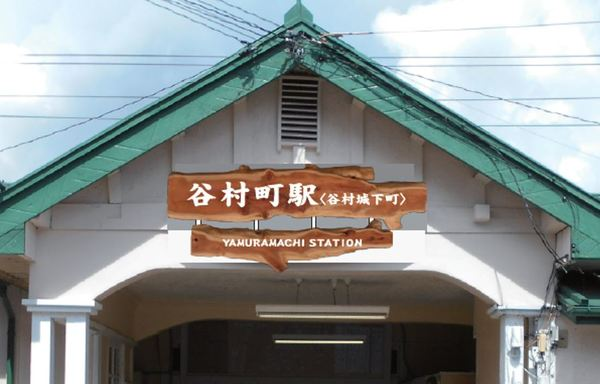 Large 210820 yamura 01